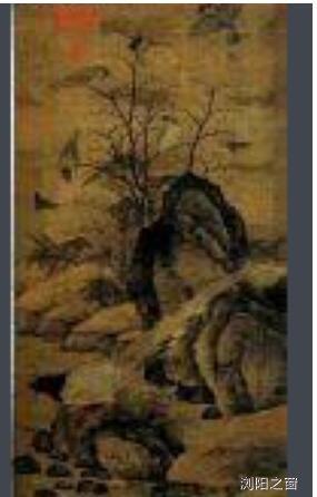 「银元图片及价格」画家黄居采和他的《山鹧