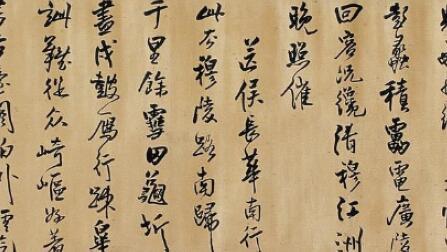 痴仙道人王铎的书法作品和书画作品盘点