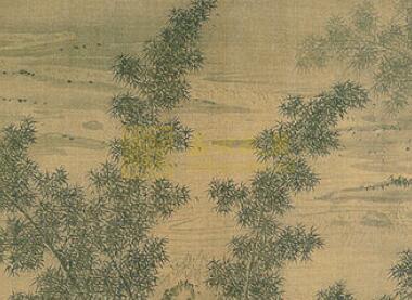 赵葵书画作品如《竹溪消夏图》,极具韵味