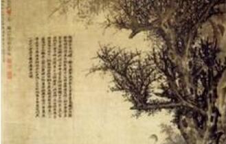 樊圻与古代名画《柳溪渔乐图》