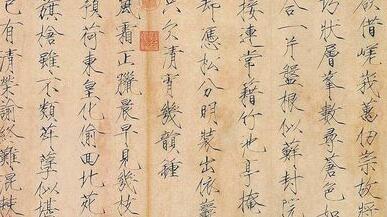 宋朝第八位皇帝赵佶:著名书画家书法家