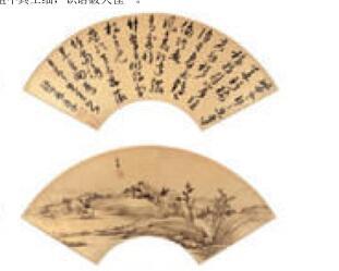 「文具盒图片」画家萧云从的国画和山水画有何特点?