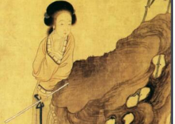 「唐卡图片」中国清代画家改琦 喜用兰叶描,仕女衣纹细秀