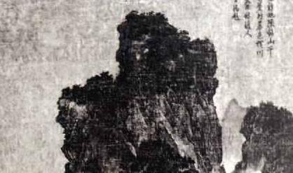 藏品投资网10月9日讯关仝(约907-960),长安(陕西西安)人。五代后梁画家。一作关同、关穜。在山水画的立意造境上能超出荆浩的格局,而显露出自己独具的风貌,被称之为关家山水。