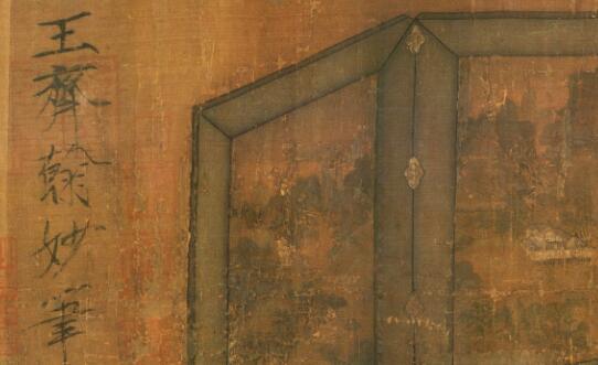 [收藏家协会]名画《勘书图》的作者:南唐画家王齐翰