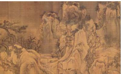 「邮票价格行情」画家王诜,出身名门擅画山水娶公主为妻