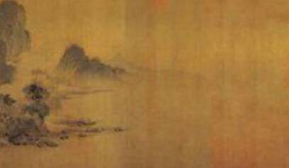 溪山秋霁图